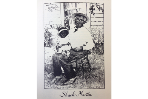Black History Month Spotlight: Shadrack Martin